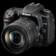 Nikon D7500+16/80-2.8-4 ED VR