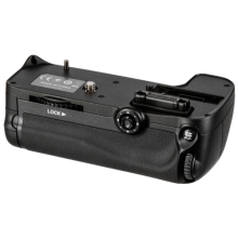 Nikon MBD11 grip
