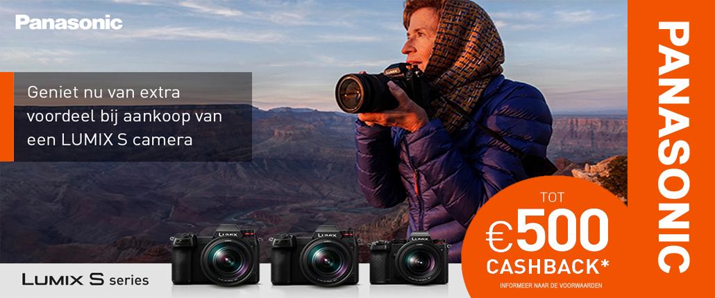 Panasonic systeemcamera S serie