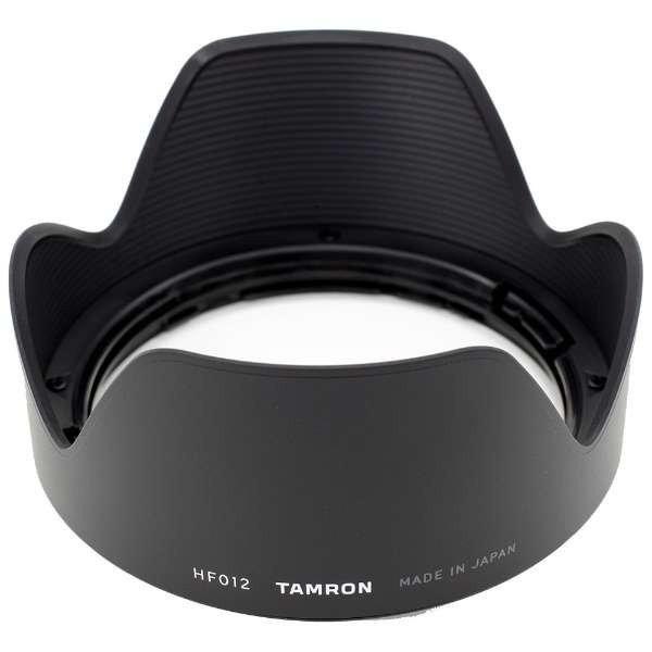 Tamron Zonnekap 90 VC (F017)