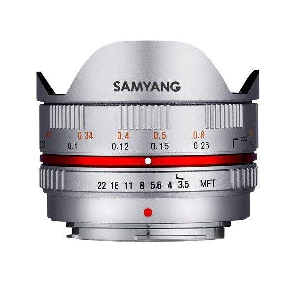 Samyang 7,5mm F3,5 UMC fisheye MFT zilver