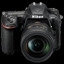 Nikon D500 + Nikon AF-S DX 16-80