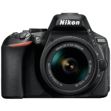 Nikon D5600+AF-P 18-55MM VR