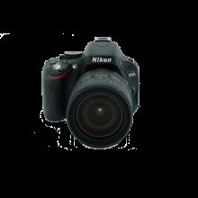 Nikon D5100 + 16-85 f/3.5-5.6G ED VR occasion